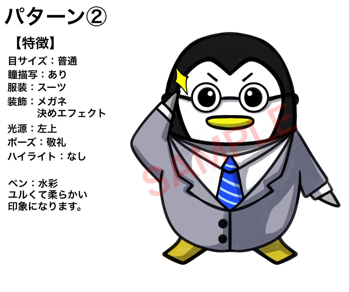 f:id:honzawa_creagem:20190722155602p:plain