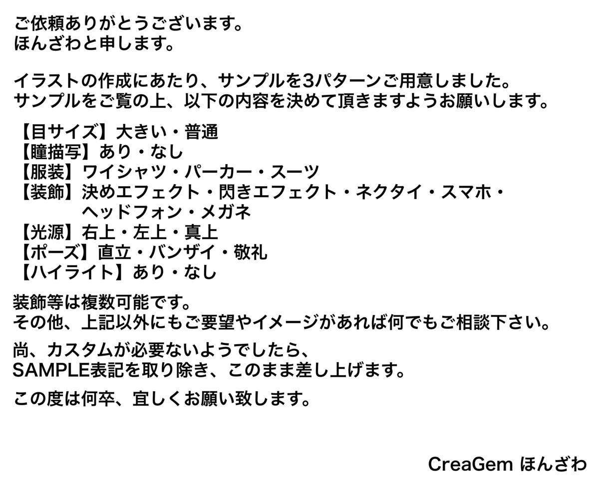 f:id:honzawa_creagem:20190722162458p:plain