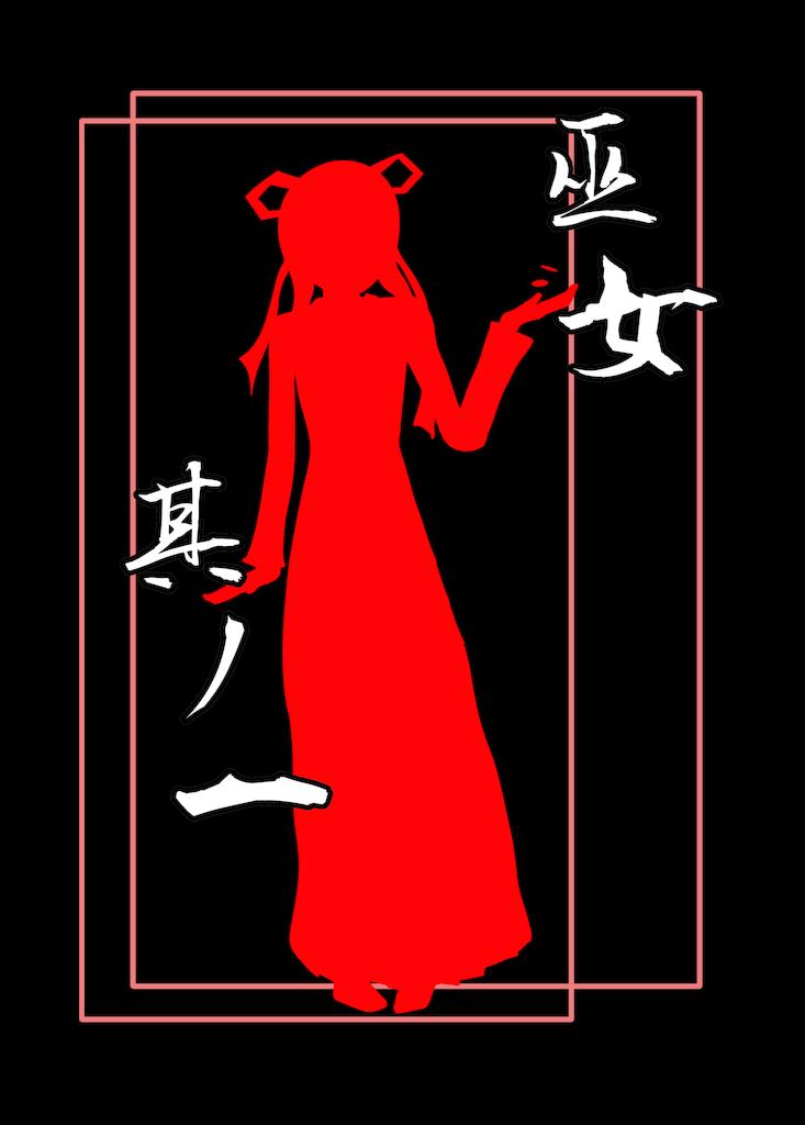 f:id:honzawa_creagem:20190821093128p:image