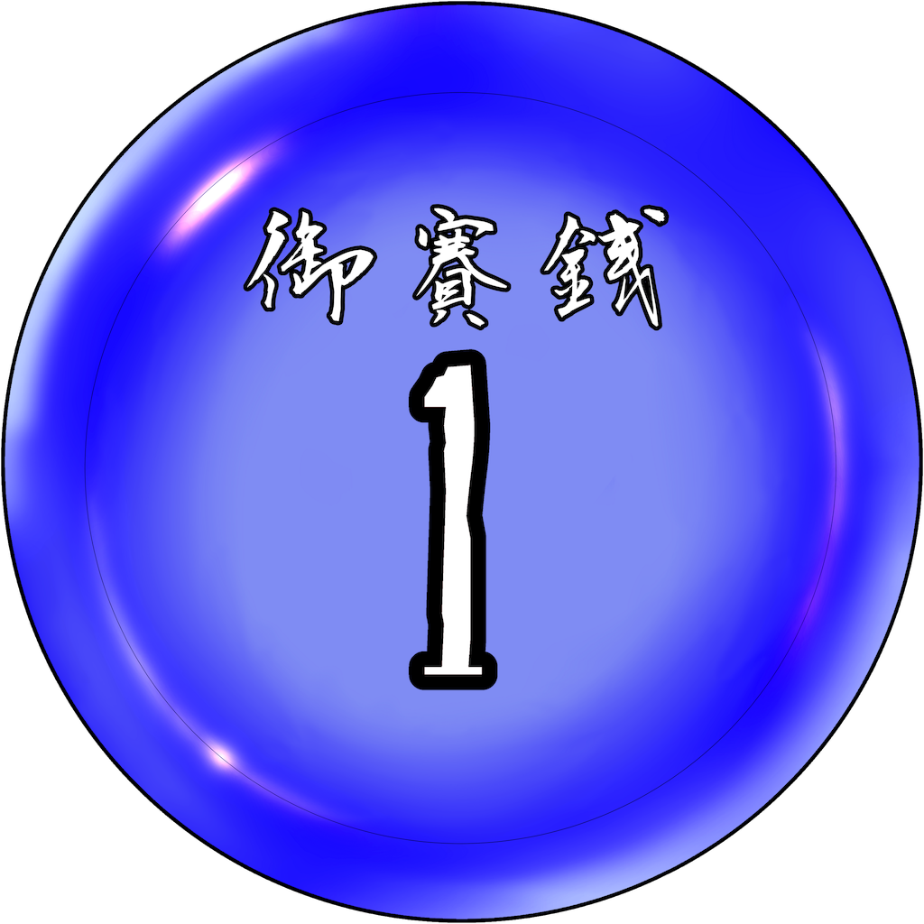 f:id:honzawa_creagem:20190821093133p:image