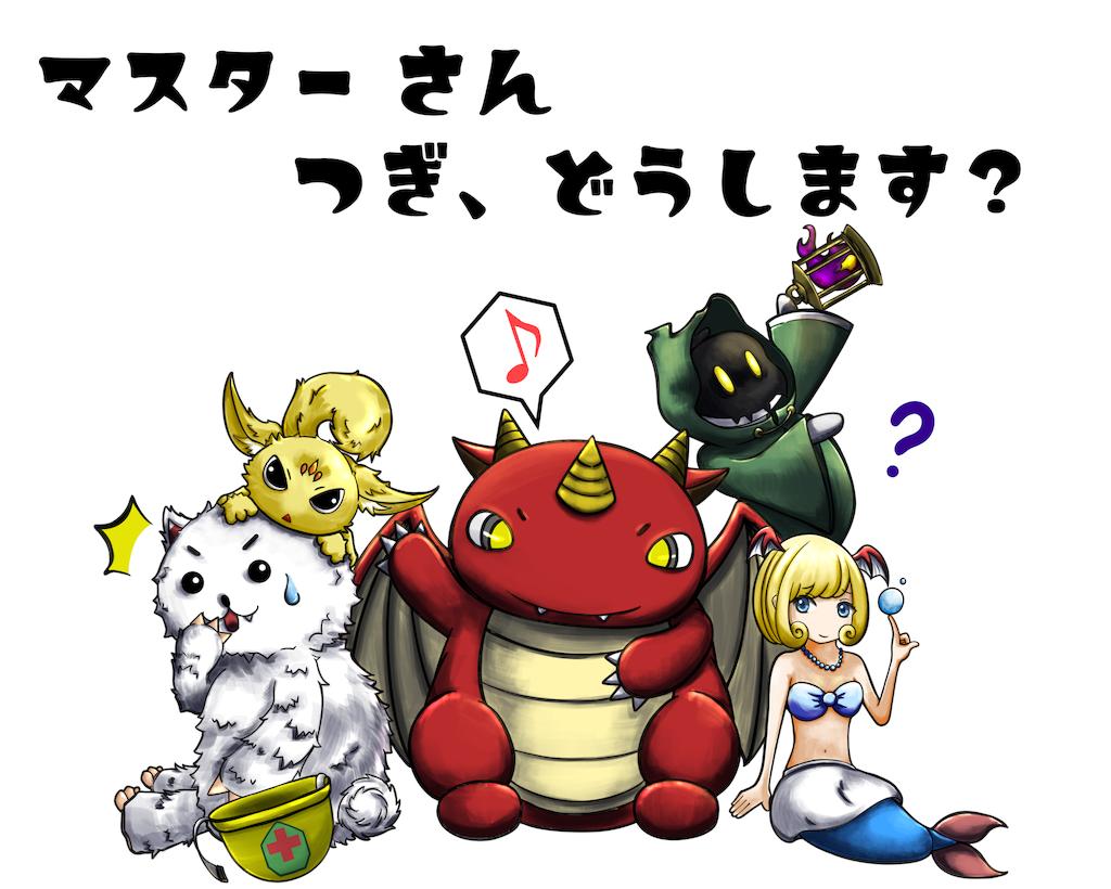 f:id:honzawa_creagem:20190821100708p:image