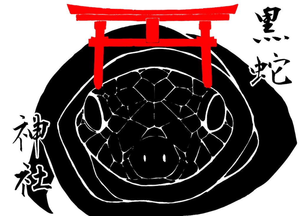 f:id:honzawa_creagem:20191202101930p:image