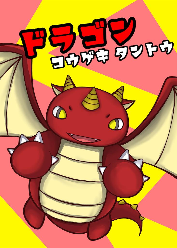 f:id:honzawa_creagem:20191202171736p:image