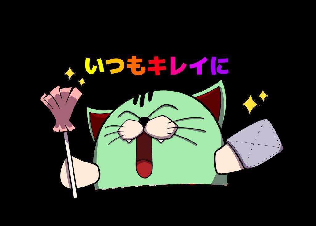 f:id:honzawa_creagem:20191220081904p:image