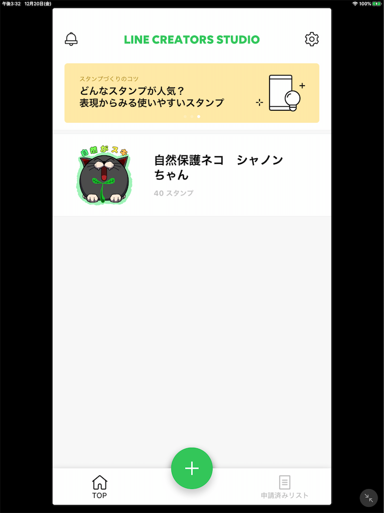 f:id:honzawa_creagem:20191220154025p:image
