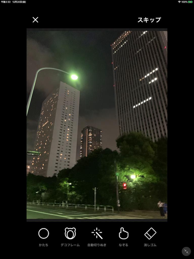 f:id:honzawa_creagem:20191220160328p:image