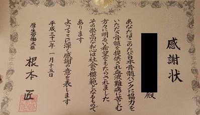 f:id:hoozukireiko:20190531102517j:plain