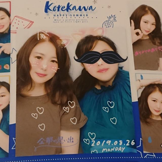 f:id:hoozukireiko:20190826191108j:plain