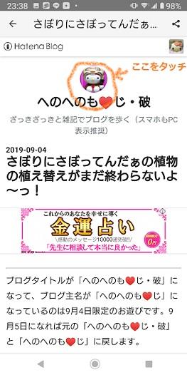 f:id:hoozukireiko:20190904235812j:plain