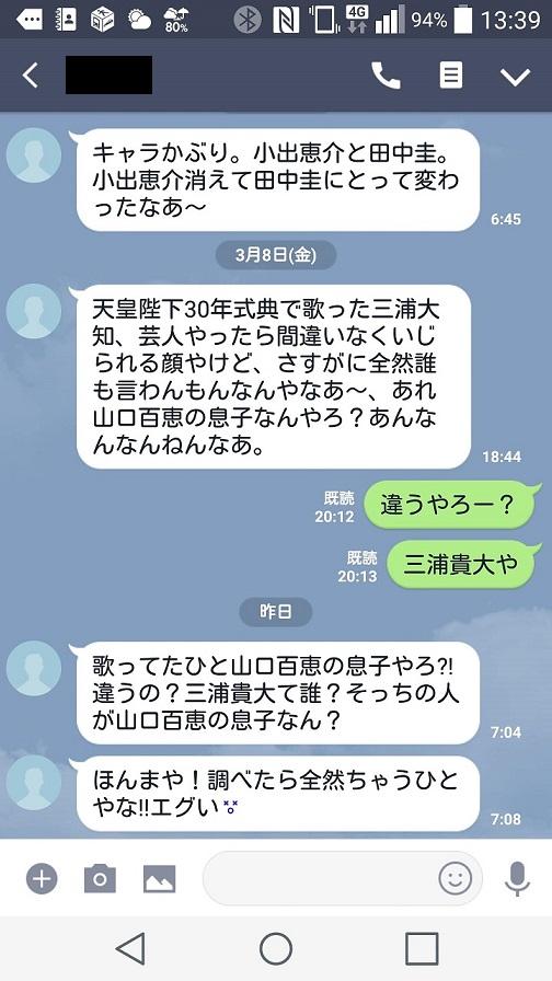 f:id:hoozukireiko:20190918214028j:plain