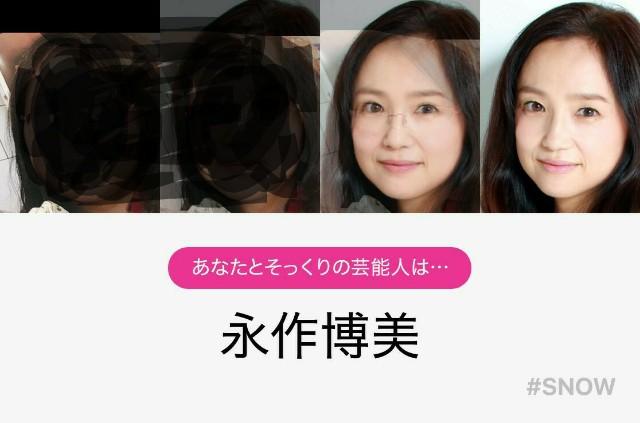 f:id:hoozukireiko:20191102071358j:image
