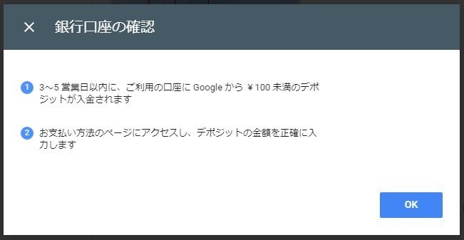 f:id:hoozukireiko:20191216221623j:plain