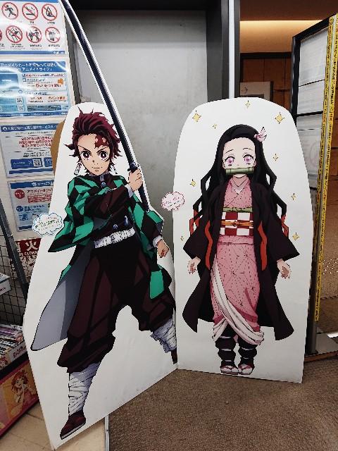 f:id:hoozukireiko:20200110143742j:image