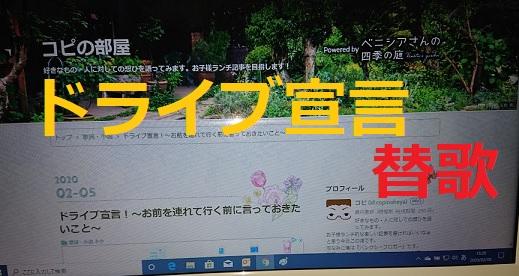 f:id:hoozukireiko:20200206141634j:plain