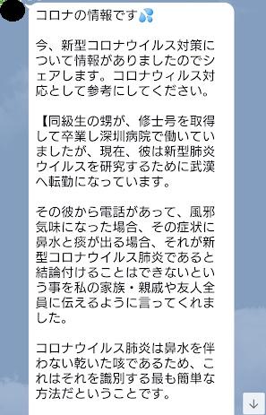 f:id:hoozukireiko:20200224220003j:plain