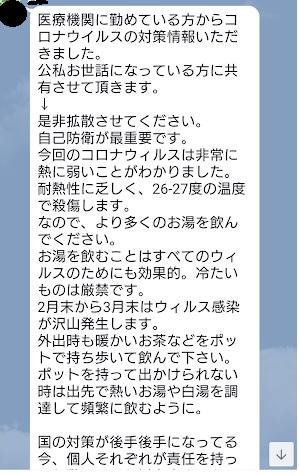 f:id:hoozukireiko:20200224220018j:plain