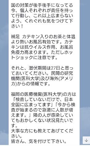 f:id:hoozukireiko:20200224220343j:plain