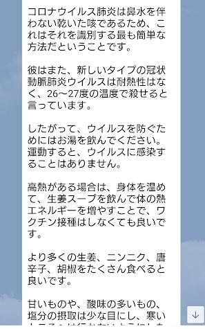 f:id:hoozukireiko:20200224220653j:plain