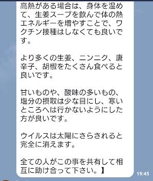 f:id:hoozukireiko:20200224220959j:plain