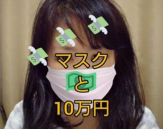 f:id:hoozukireiko:20200420143043j:plain