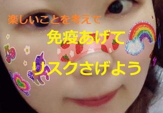 f:id:hoozukireiko:20200420154719j:plain