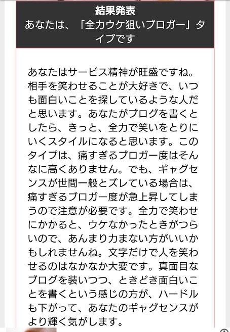 f:id:hoozukireiko:20200422011556j:plain