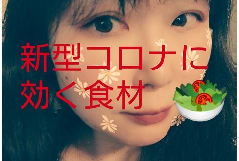f:id:hoozukireiko:20200430232917j:plain