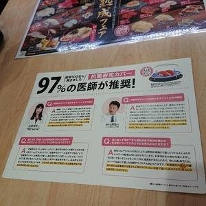 f:id:hoozukireiko:20201028083621j:plain