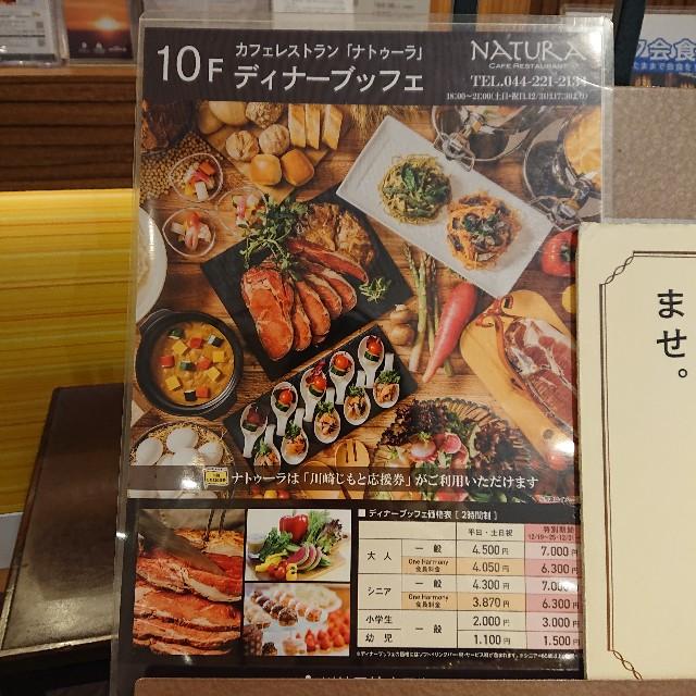 f:id:hoozukireiko:20201229110217j:plain