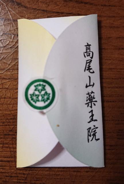 f:id:hoozukireiko:20210330112937j:plain