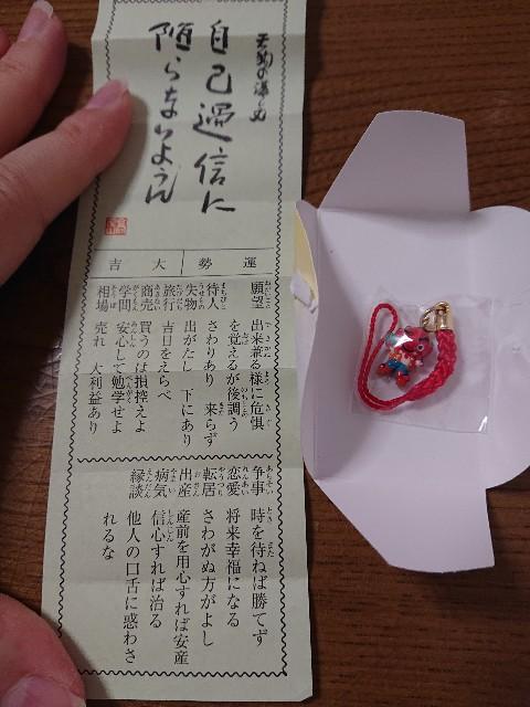 f:id:hoozukireiko:20210330112950j:plain