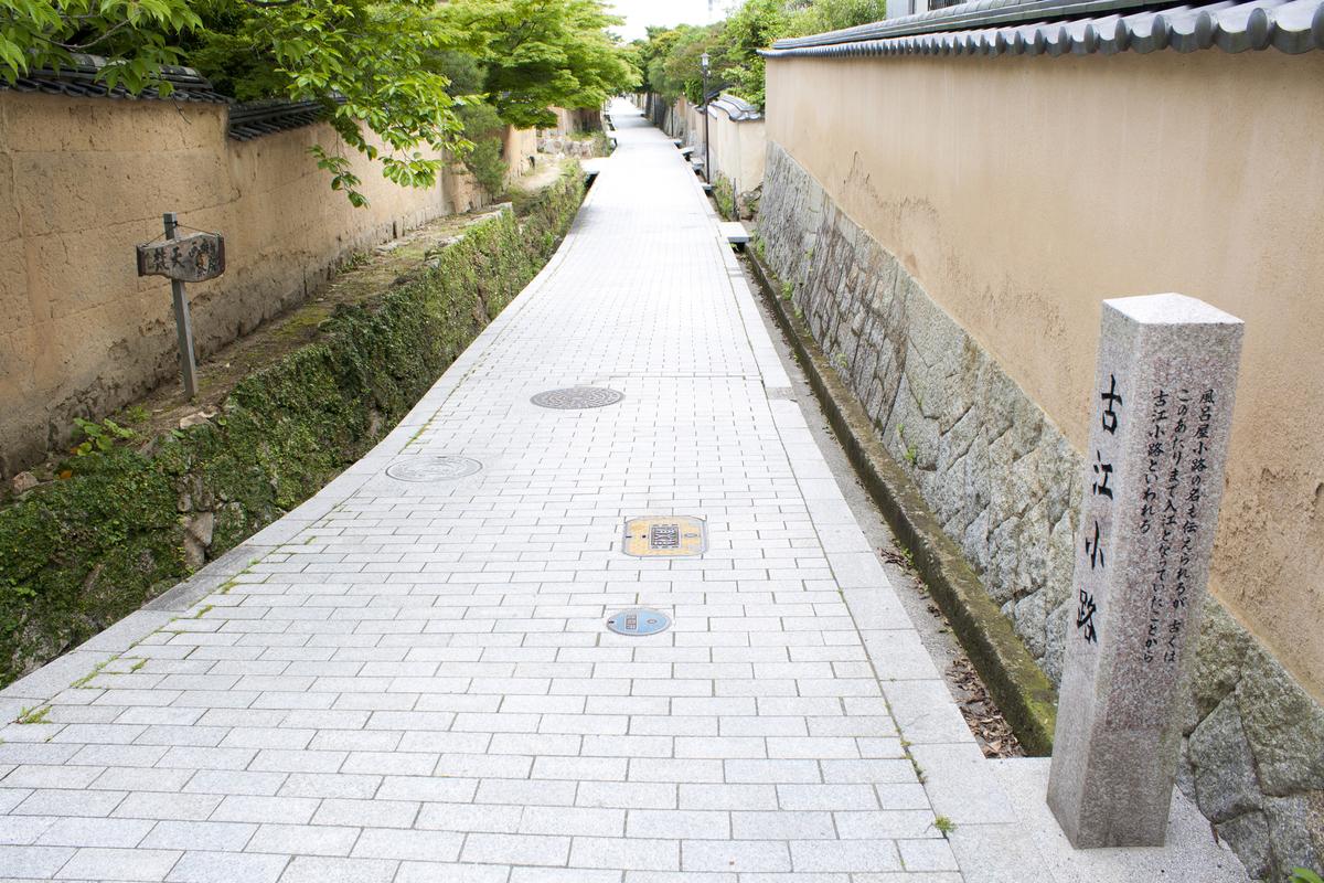 f:id:hop-shimo:20200115165802j:plain