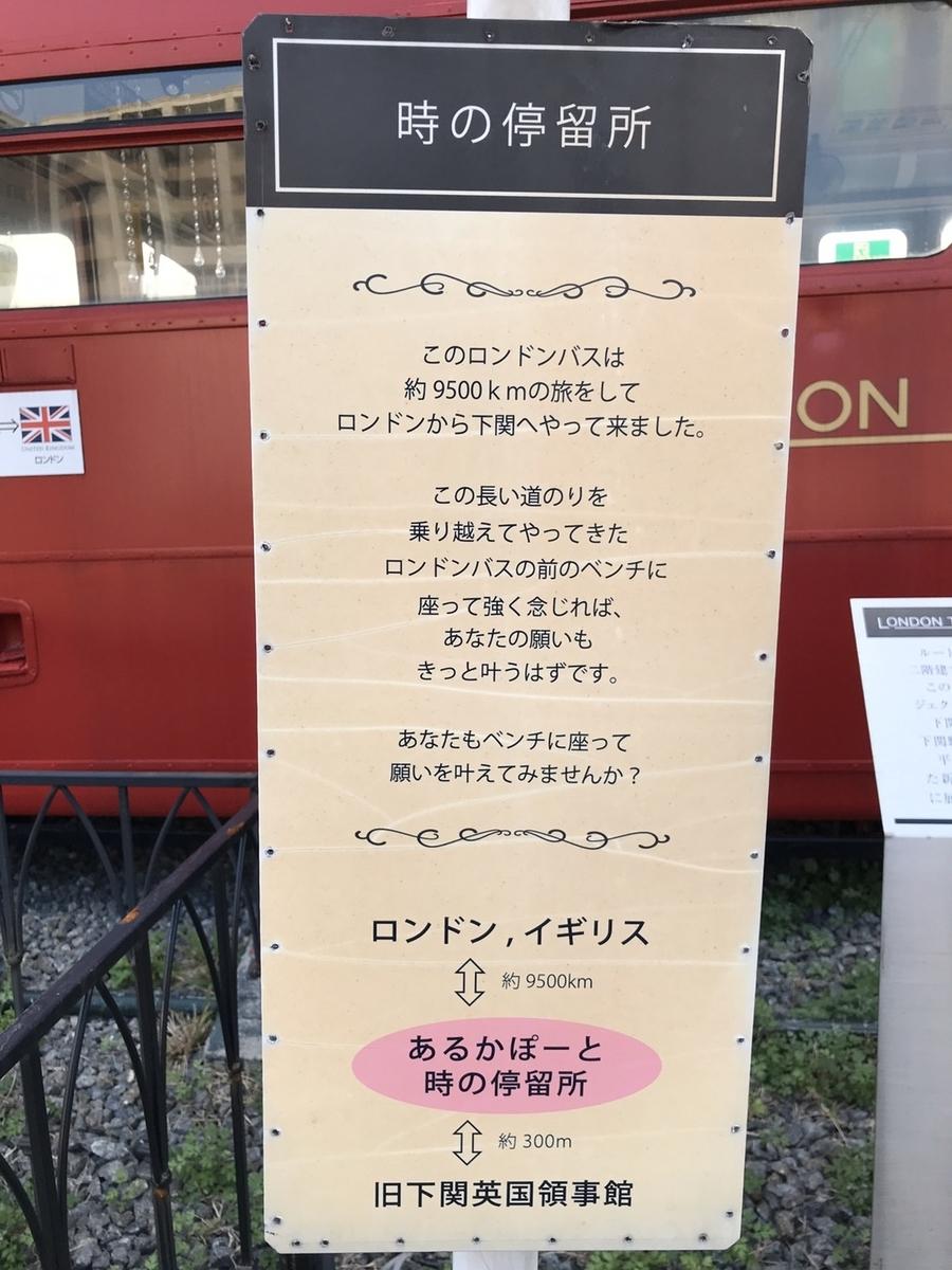 f:id:hop-shimo:20200120133023j:plain