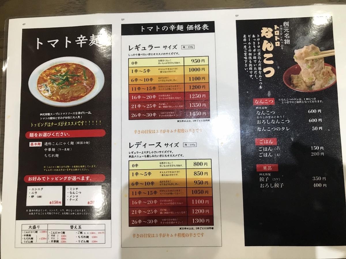 f:id:hop-shimo:20200129142655j:plain
