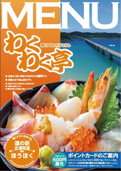 f:id:hop-shimo:20200310152250j:plain