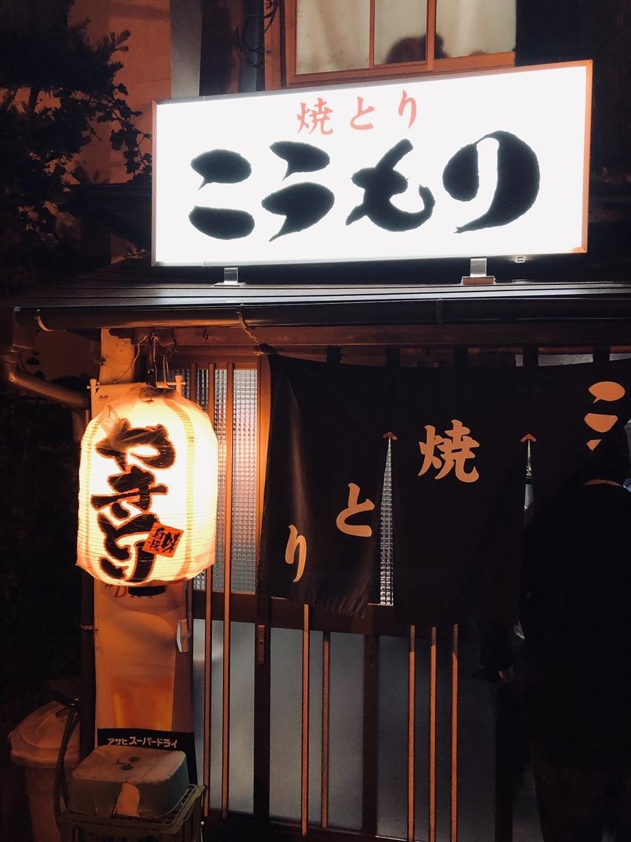 f:id:hop-shimo:20200317153138j:plain