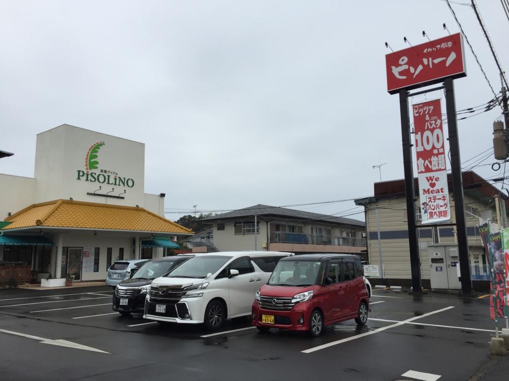 f:id:hop_step_nikubanare:20170205181344j:plain