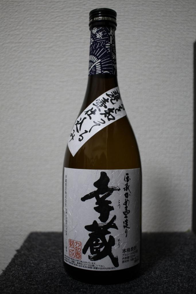 f:id:hop_step_nikubanare:20170205235114j:plain