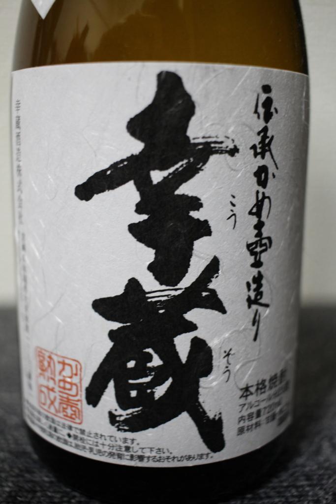 f:id:hop_step_nikubanare:20170205235121j:plain