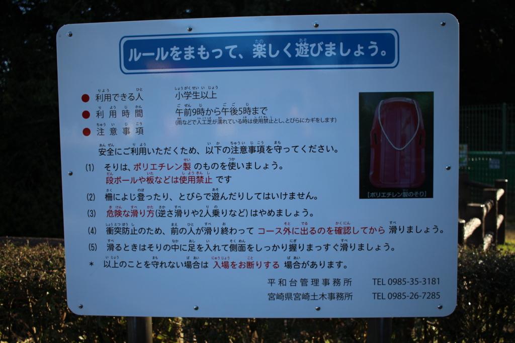 f:id:hop_step_nikubanare:20170219165953j:plain