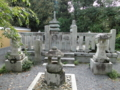 足利義詮の墓と楠木正行の首塚