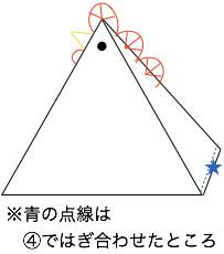 f:id:hori3:20170101223451j:plain