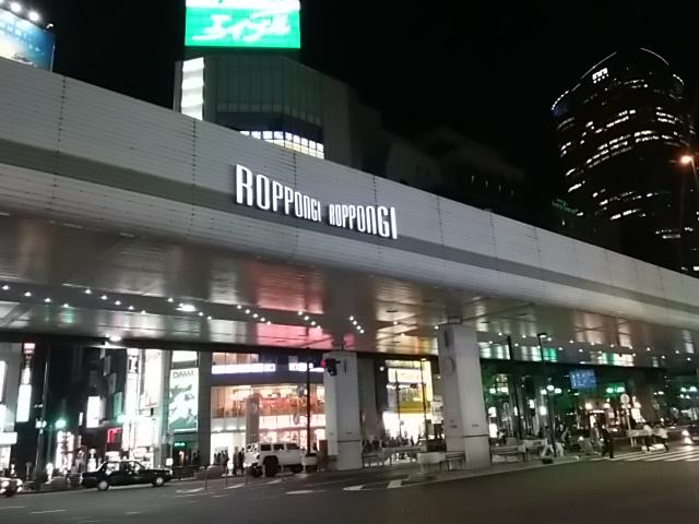 f:id:hori9101:20170505193721j:plain