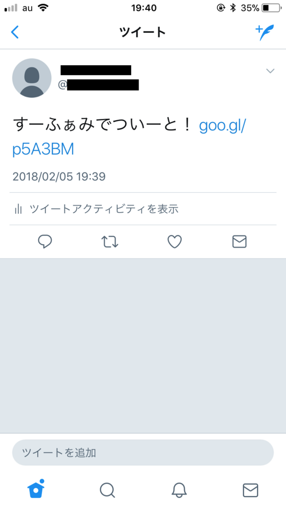 f:id:horicun:20180205195127p:plain