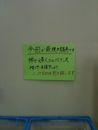20100719223607