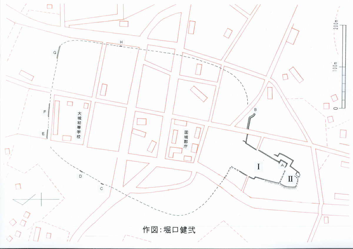 f:id:horiguchikenji0726:20201109142134j:plain