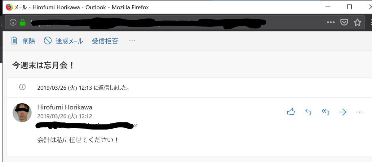 f:id:horihiro:20190407070500p:plain