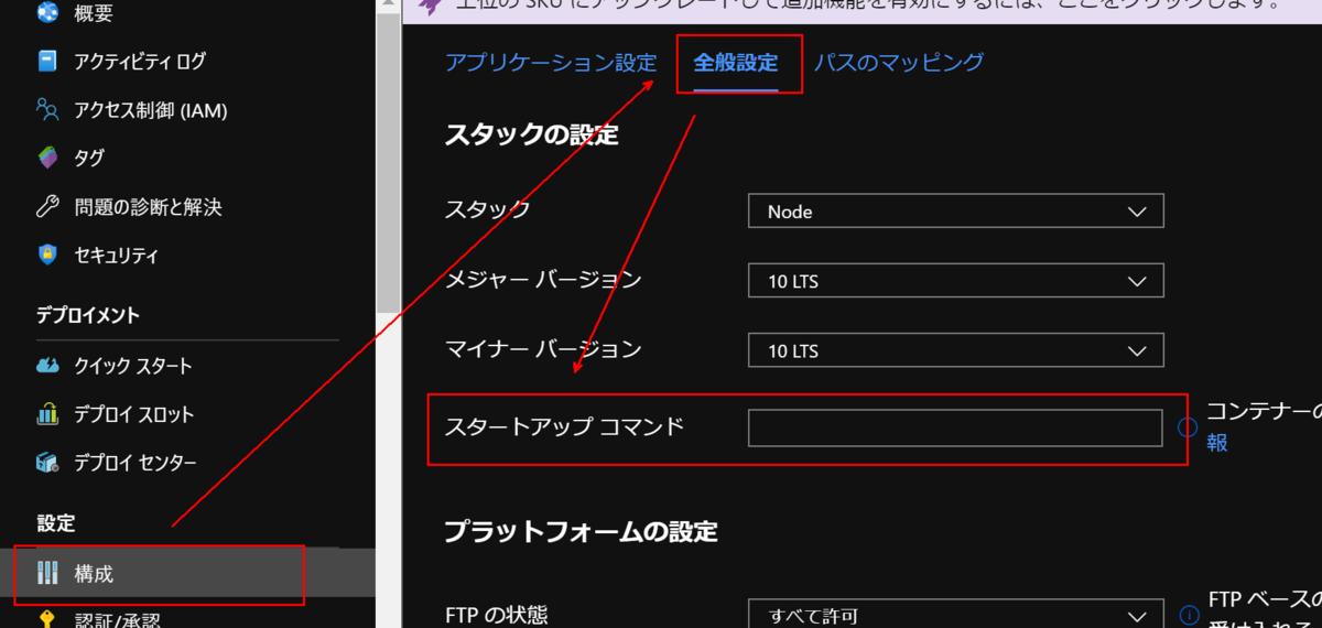 f:id:horihiro:20200209150034p:plain