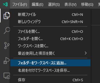f:id:horihiro:20200921145814p:plain