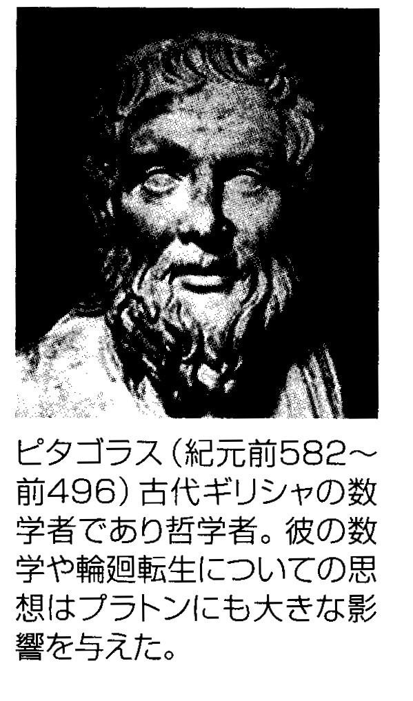 f:id:horii888888:20131004042707j:plain